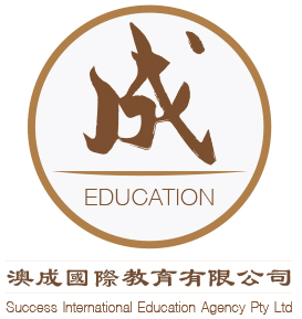 Success International Education LOGO